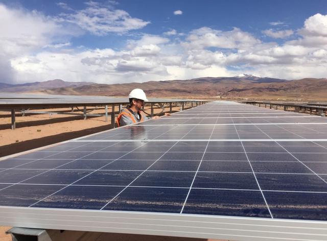 El parque solar más grande de Sudamérica
